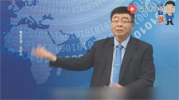 跨世代戰火!李戡告邱毅三罪 一審判無罪