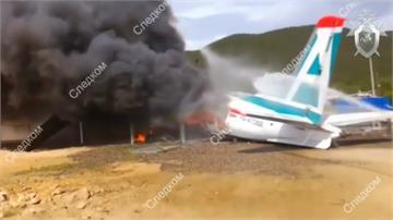 俄客機緊急迫降衝出跑道 釀2死7傷
