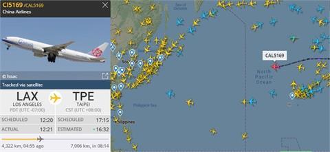 快新聞/掌握「250萬劑莫德納疫苗」最新動向!華航貨機正飛越太平洋上空