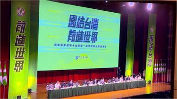 民進黨中常委改選結果出爐 新系取3席成最大贏家