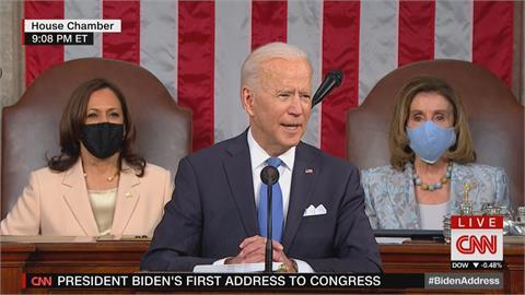 拜登首次國會演說 宣示美國再次動起來!