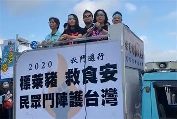 快新聞/柯文哲未現身秋鬥 謝立功:他百分之百支持今天的行動