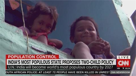 印度總人口將破14億 當局祭「2胎化」政策管制