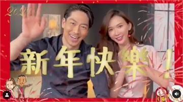 快新聞/林志玲合體AKIRA! 合拍影片拜年:2021繼續勇敢