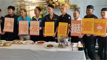 護豬農、替民眾健康把關! 屏東餐飲挺台灣豬當「最佳豬隊友」