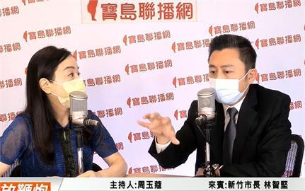 快新聞/「竹竹合併不是只有我可選」 林智堅反擊國民黨:對自家候選人沒信心?
