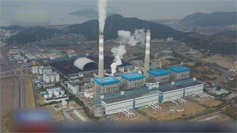 全球規模最大!中國啟用碳交易市場 首波涵蓋逾40億噸排放量