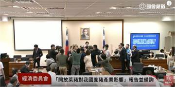 快新聞/不滿陳吉仲備詢 林為洲高舉牌子「陳吉仲下台」雙方爆激烈口角