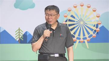 快新聞/「保護傘」餐廳遭潑穢物 柯文哲:上任後北市刑案100%破案