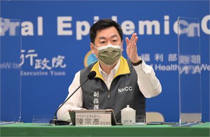 快新聞/日照機構防疫指引公布 陳宗彥:整體工作人員接種率需達8成