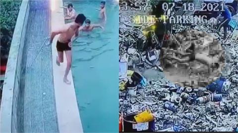 空中泳池奔跑嬉戲!印度男腳滑摔落4樓 跌進垃圾場死前最後身影曝光