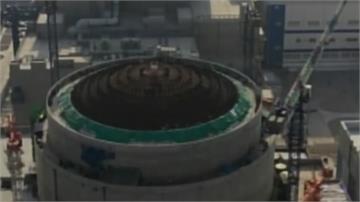 福建「福清核電廠5號機」商轉 距台162km