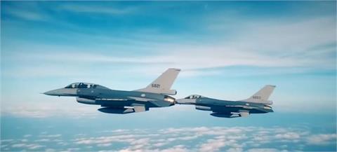 快新聞/嘉義F-16V戰機急升空起落架意外收起 空軍:加強訓練