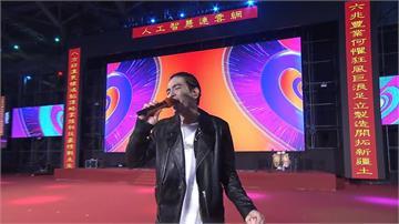 鴻海線上尾牙2/6登場!蕭敬騰、A-Lin大咖嗨唱 送5輛百萬休旅車