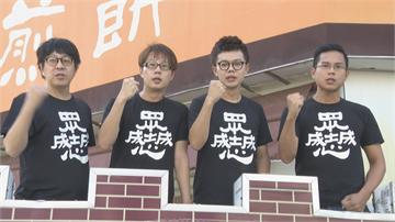 「韓式唬爛團隊」又回來了 罷韓四君子︰把高雄人當塑膠?