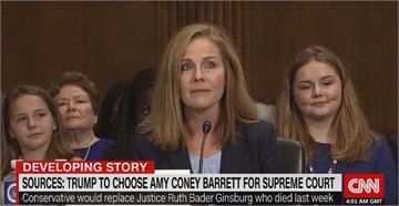 川普提大法官人選 反墮胎巴雷特補遺缺