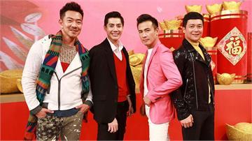 《民視第一發發發》本土劇F4出道?王燦、江俊翰、傅子純、王凱組男神天團飆舞秀胸肌超吸睛