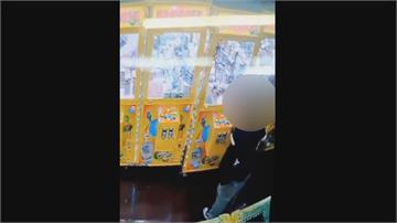 娃娃機店又遭竊!賊破壞機器撈硬幣5分鐘內逮人 警:桃竹苗機台大盜...