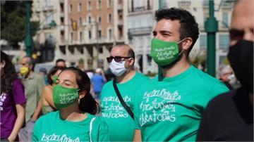 西班牙確診數逼近50萬!下週開學 上百教師 、家長上街抗議