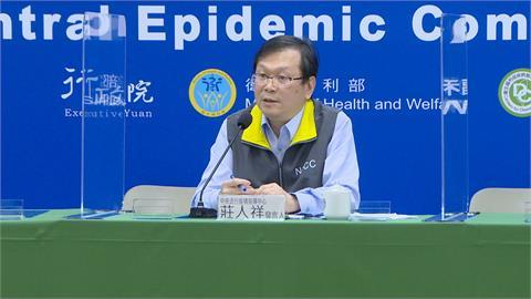 台灣恐買嘸BNT疫苗 指揮中心:已採購3千萬劑