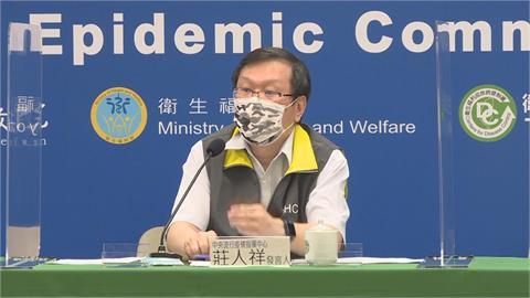 鴻海子公司疑似病例檢測結果 指揮中心下午說明