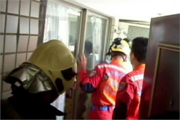 媽曬衣遭2歲童反鎖困陽台 警消破門救援
