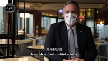 快新聞/曾經來台灣當交換生! 布拉格市長賀瑞普中文喊:最懷念海鮮炒麵