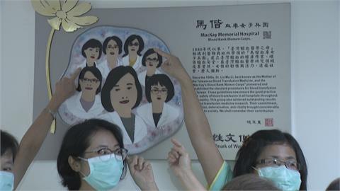 馬偕醫院彩繪地磚秀「台灣血液之母」 感謝林媽利完善輸血制度