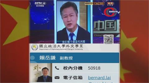 賴岳謙嗆國軍「紙老虎」 網友怒嗆吃裡扒外