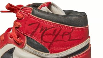 1985年喬丹實戰籃球鞋 近1690萬台幣賣出創紀錄