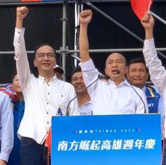 快新聞/罷韓倒數4天 朱立倫挺韓「用政績PK,不要用政治PK」