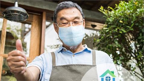 疫情影響生計急用錢?「二胎房貸」將房產價值再利用