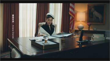 美國小天后亞莉安娜 IG曬鑽戒宣布訂婚喜訊