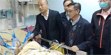 快新聞/「玉珍蝦」跟韓國瑜握手 網友:「玉珍迷因!」