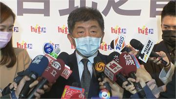快新聞/首度證實500萬劑BNT疫苗遭中國攔截! 陳時中:有人不希望台灣太高興