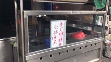 打擊假消息!東港海產店千金被傳確診 將提告揪造謠者