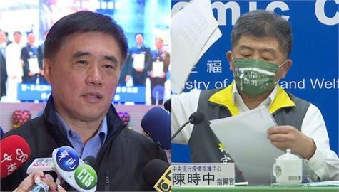 快新聞/郝龍斌聲請停止高端EUA 陳時中:他自己不打就不打,別人還要打