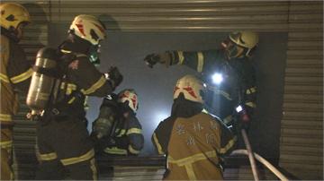 12天內第4起!雲林又傳鐵皮倉庫火警 大批消防人車暗夜馳援灌救