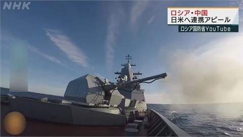 中俄軍艦通過日本津輕海峽 學者批中國雙標