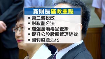 4年超徵5千億 蘇建榮:先還債、減少財政赤字