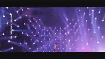 張惠妹「台東跨年演唱會」估湧入6萬人!縣府祭高規格防疫政策
