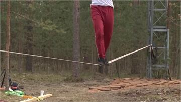 因疫情表演全取消 花式走繩高手回愛沙尼亞閉關訓練