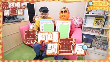 台灣十大女神不見林志玲、周子瑜!冠軍是「她」網讚:實至名歸