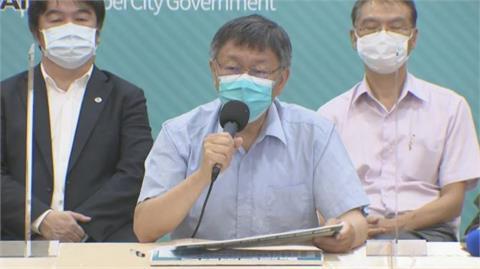 快新聞/單日暴增180例確診! 台北市宣布即起升至第三級疫情警戒