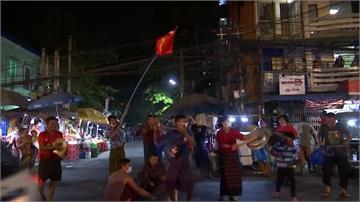 翁山蘇姬律師要求無條件釋放 大批民眾反政變