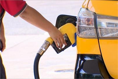 快新聞/油價平穩機制啟動! 汽、柴油明起各調漲0.1元「95無鉛漲破30」