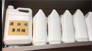 夜線/成大醫院洗腎透析瓶內裝漂白水 險注入病患體內