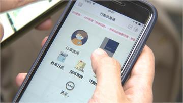 國家級網購總動員 直擊「口罩實名制2.0」幕後功臣|新聞放大鏡