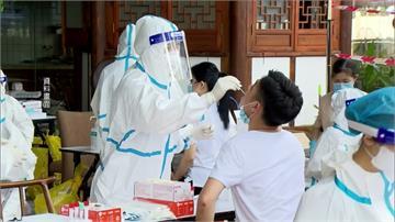 香港新增11確診 5例來自大圍交通城大廈