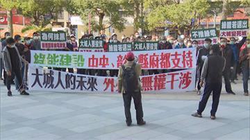 快新聞/彰化大城鄉民眾陳情「加速綠能建設」 將年輕人找回來